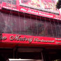 The Mairaj Restaurant